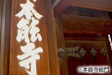 ある 信長 か で なぜ織田信長は「日本人に最も愛される偉人」となったのか(姫川榴弾)