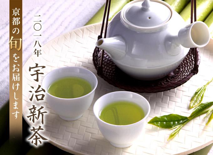 京都の旬をお届けします 宇治新茶