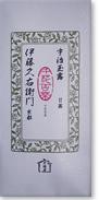 高級玉露 甘露 50g袋入り§【伊藤久右衛門】京都老舗のおいしいお茶・宇治茶です。の画像