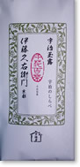 高級玉露 宇治のしらべ 50g袋入り§【伊藤久右衛門】京都老舗のおいしいお茶・宇治茶です。の画像