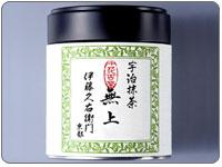 宇治抹茶 無上 30g缶入り京都老舗のおいしいお茶・宇治茶です。