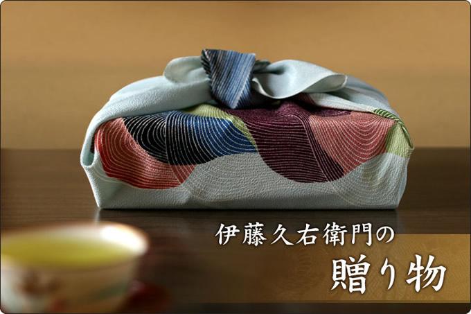 伊藤久右衛門の贈り物 抹茶スイ...