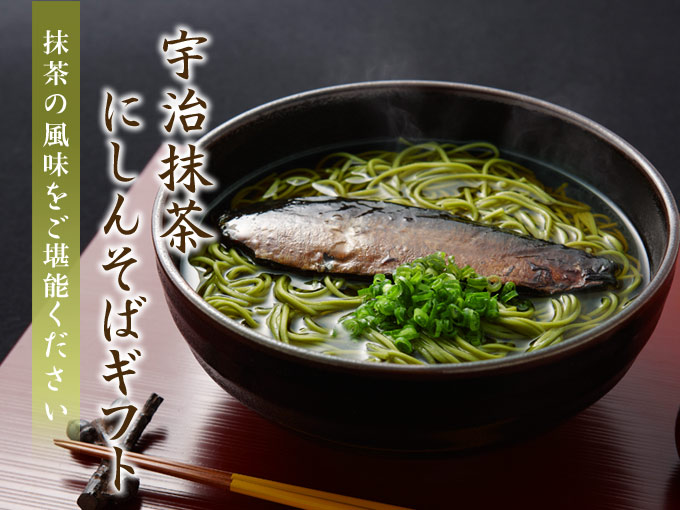 http://www.itohkyuemon.co.jp/site_data/cabinet/lib/nishinsoba.jpg