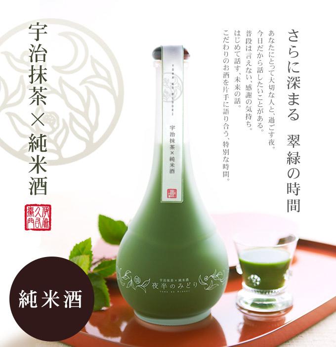 http://www.itohkyuemon.co.jp/site_data/cabinet/lib/yowa-jyunmai_01.jpg