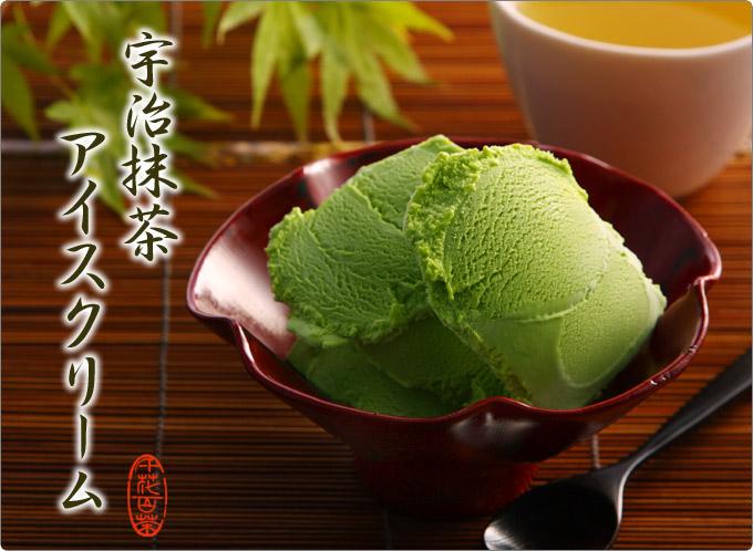アイスクリームの画像 p1_26